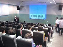 (수정)봉좌새마을 문화교육(2012.5.28.월).jpg